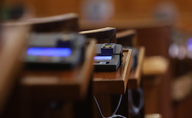 Депутатите отложиха гласуването на намаляването на партийните себсидии. Основният аргумент