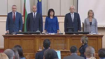 Започна новият парламентарен сезон