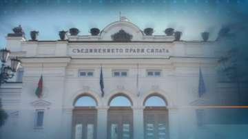 Парламентът официално излиза в предизборна ваканция до 25 октомври включително