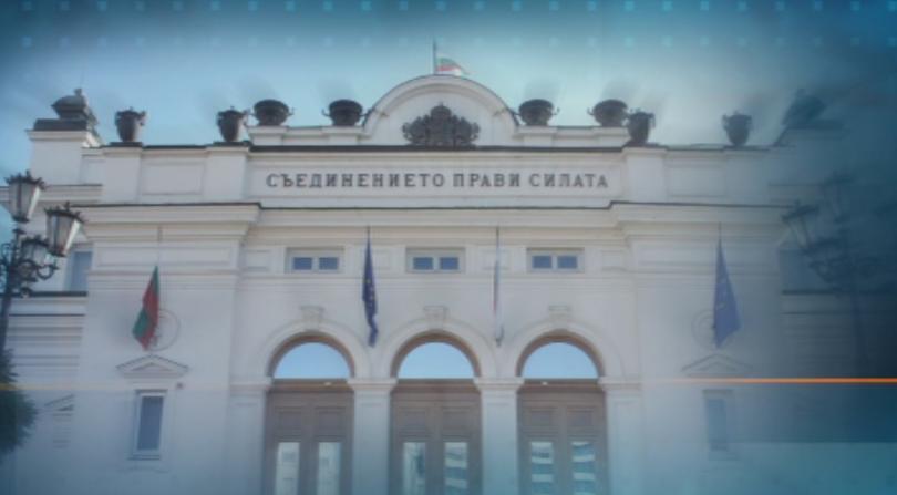 снимка 1 Депутатите ще обсъждат бюджета на ДОО и НЗОК