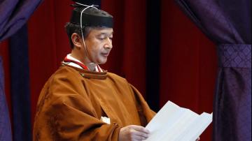 Император Нарухито официално се възкачи на престола