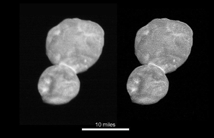 Снимка: НАСА показа още снимки от най-отдалеченото изследвано небесно тяло
