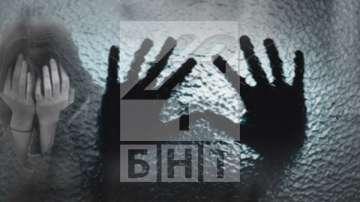 От първо лице: Българка разказва какво е да си жертва на сексуална експлоатация