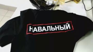 Масови обиски сред привърженици на Навални в Русия
