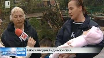 Евакуирани хора в Добричко и Силистренско