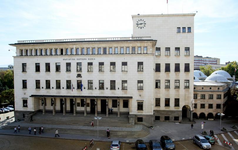 БНБ ще повиши справките в регистрите за кредитите и за