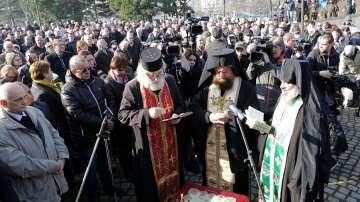 Почетоха паметта на жертвите на комунистическия режим