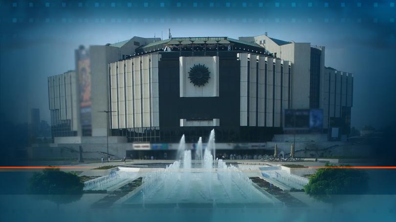 Националният дворец на културата е домакин на Шестия световен конгрес