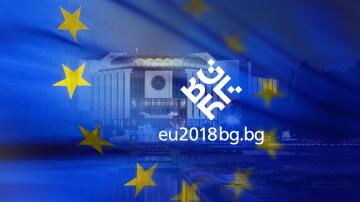 Министрите на правосъдието от ЕС се събраха на неформална среща в София