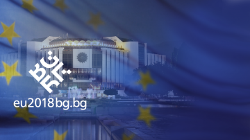 Лиляна Павлова представи отчета за първите три медеца от Европредседателството