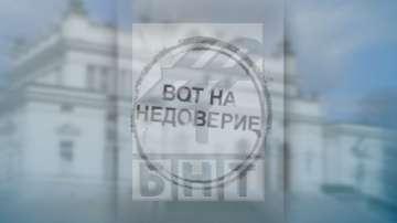 БСП внесе вот на недоверие към кабинета