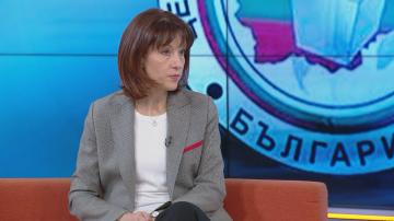 Камелия Нейкова, ЦИК: Регистрацията за евроизборите не е започнала, липсва указ