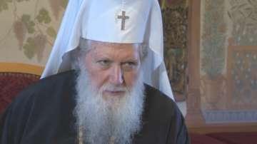 Патриарх Неофит изпрати съболезнователна телеграма до италианския президент