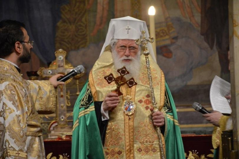 велики четвъртък патриарх неофит пожела светла радост българите
