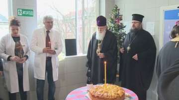 На Бабинден патриарх Неофит освети ново отделение в АГ болница Шейново