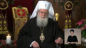 Рождественско послание на българския патриарх Неофит