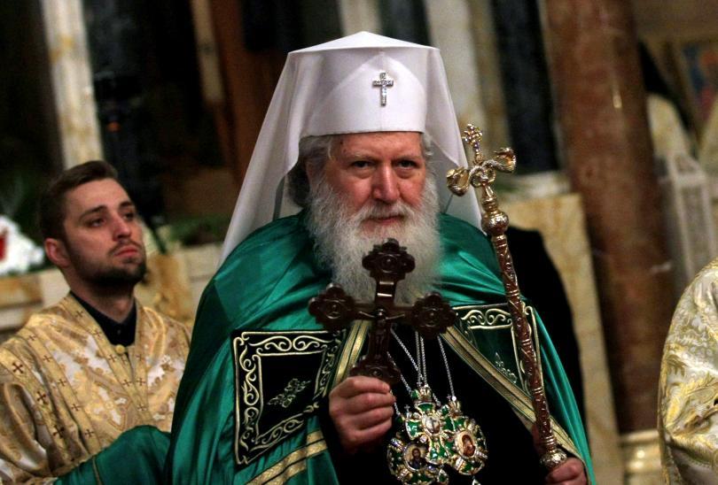 Днес е ден за прошка. Българската православна църква отбелязва Сирни