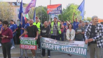 Работници от химическия завод в Димитровград излязоха на протест
