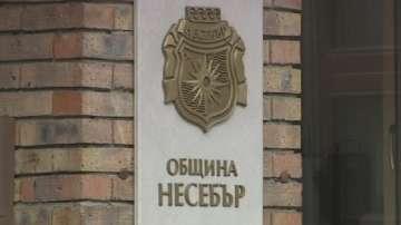 Несебър се побратими с руското Космическо градче