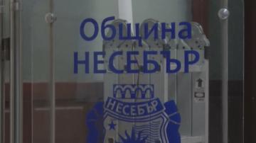 Кметът на Несебър започна работа след двумесечен престой в ареста