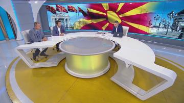 Северна Македония? Коментар на Любчо Нешков и Йоаким Каламарис