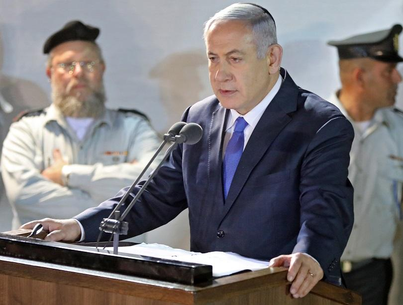 Министър-председателят на Израел Бенямин Нетаняху е на официално посещение в