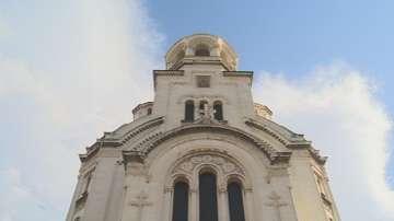 Туристическа такса за Св. Александър Невски