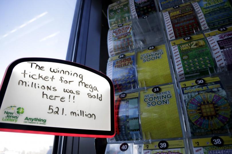 Две лотарийни печалби в САЩ на обща стойност почти един