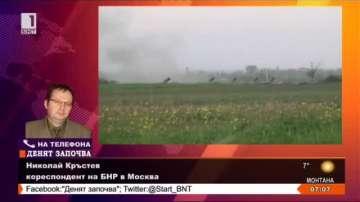 Напрежение в Нагорни Карабах