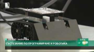 Състезание по програмиране и роботика