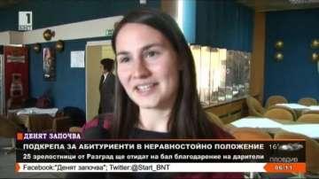 В Разград помагат на 25 абитуриентки да изживеят незабравим празник
