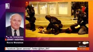 12 задържани след протестите в Скопие