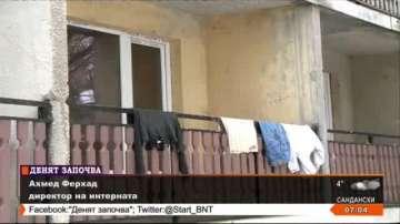 При лоши условия живеят децата от интерната в гр. Завет