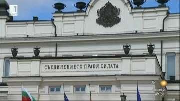 Депутатите ще дебатират по вота на недоверие на извънредно заседание на 26 юни