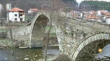 Римски мост се срути заради иманяри в Дрангово