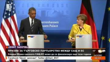 Обама и Меркел ускоряват създаването на икономически съюз между САЩ и ЕС
