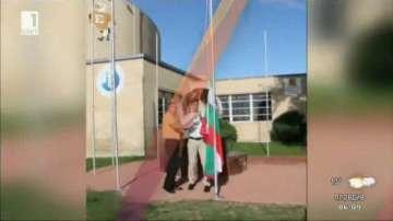 Българското знаме до американското на 24 май