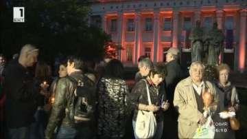 Творци протестираха пред Народната библиотека в София