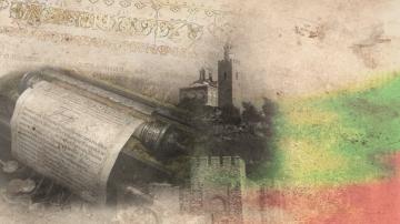 Денят на Независимостта: Кулминацията на честванията беше във Велико Търново