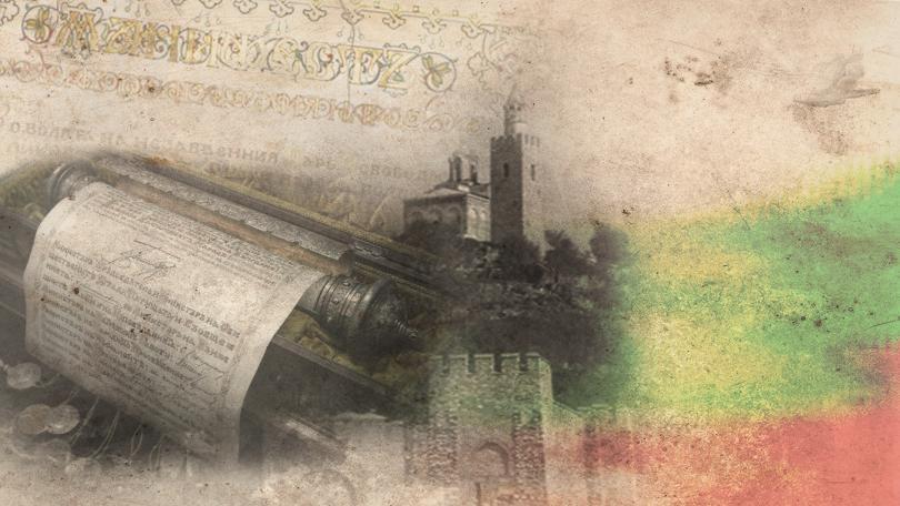 110 години Независима България. На 22 септември 1908 г. във