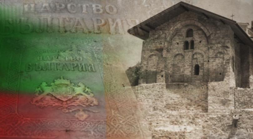 110 години Независима България. На 22 -ри септември 1908 г.