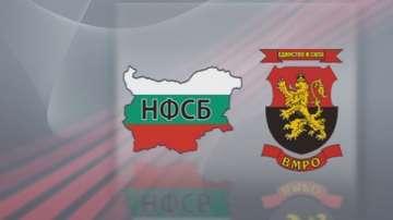 НФСБ преустановява преговорите с ВМРО  за общо явяване на евроизборите