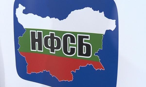 НФСБ снема доверие от Волен Сидеров като председател на ПГ на ОП