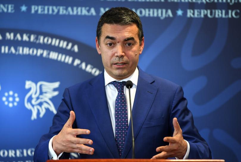 Министрите на външните работи на Северна Македония Никола Димитров и