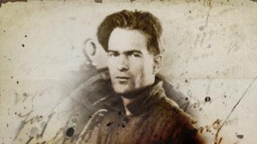 Навършват се 76 години от разстрела на поета Никола Вапцаров