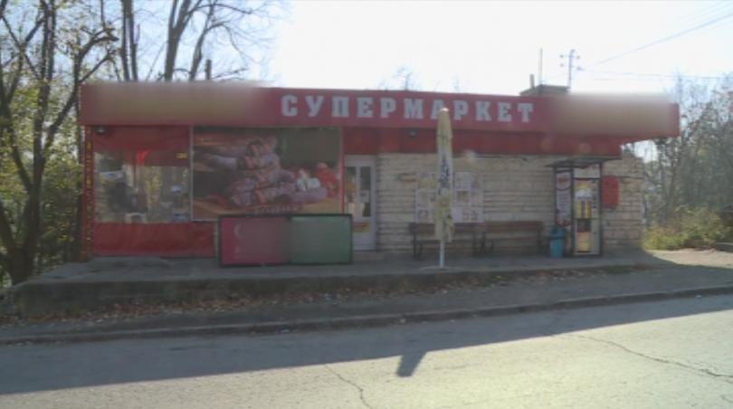Неизвестни се опитали да откраднат оборота на хранителен магазин, но