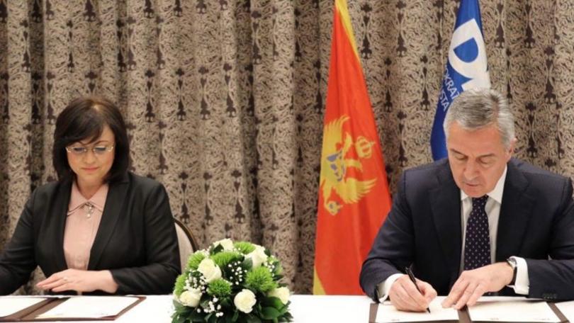 В Подгорица лидерът на БСП Корнелия Нинова и председателят на