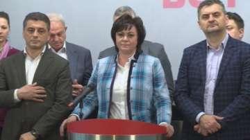 Нинова: Това е най-добрият резултат за БСП на парламентарни избори от 2009 г.