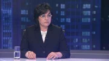 Корнелия Нинова: Ключовата дума за БСП е промяна