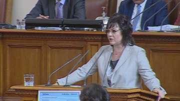 БСП ще представи алтернативата в действие за развитие на България
